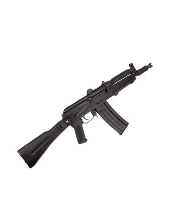 Arsenal SLR1-6UR SBR 5.56x45 caliber