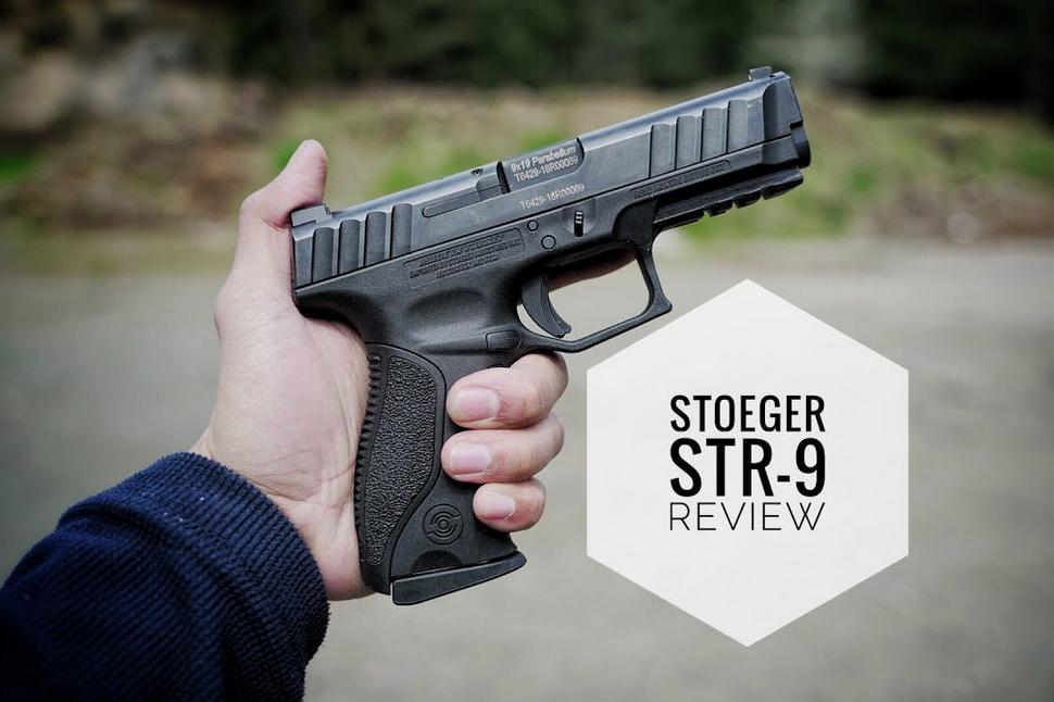 Stoeger STR-9 Review | Good first gun?