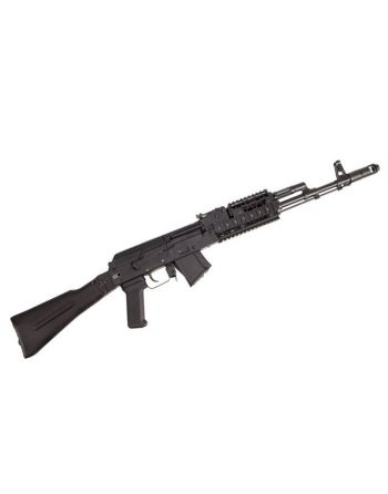 Arsenal SLR107-36 7.62x39 Rifle