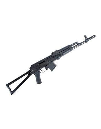 Arsenal SLR-107FR 7.62 x 39 Rifle Metal Stock